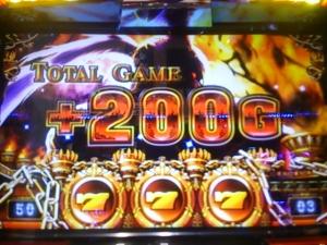 2015-09-13-24 ダイヤ2連1549Gハーデス200G