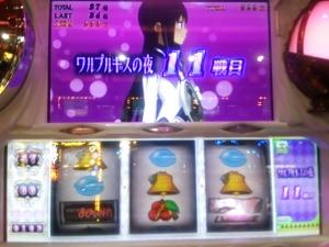 2015-09-15-19 11連+チャンス目