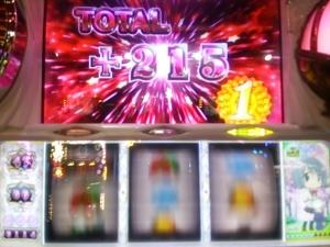 2015-09-15-20 215G