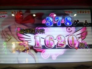 2015-09-15-22 1620枚