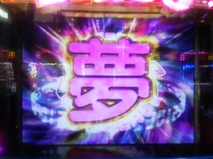 2015-09-18-04 夢CZ