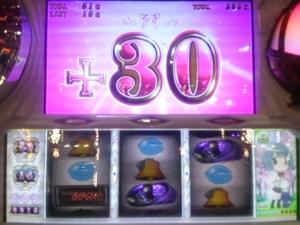 2015-09-18-15 強ベル30G