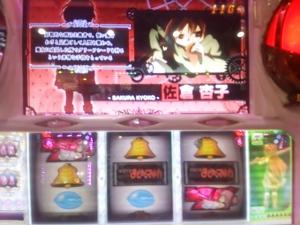 2015-09-18-21 杏子エピレア1