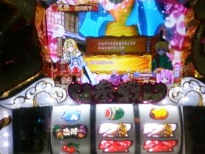 2015-09-23-18 いきなり金枠乙女チェリー
