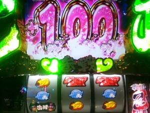 2015-09-23-21 バズールと対戦100G
