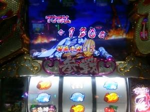 2015-09-23-21 バズールと対戦100G2連