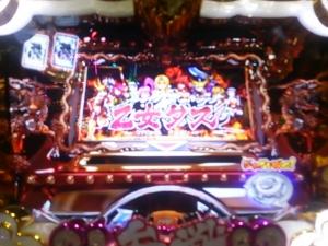 2015-09-23-23 最終告知銀2枚