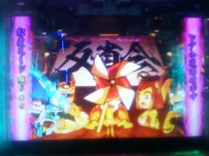 2015-09-25-04 紅炎モード