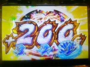 2015-09-25-06 家康200G