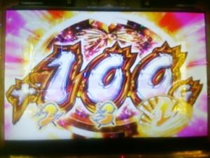 2015-09-25-08 家康100G