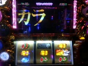 2015-09-25-10 お銀モードレア役チャンス目