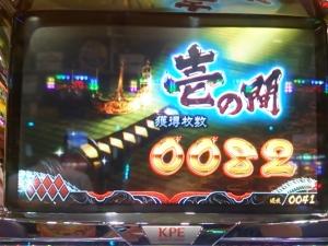 2015-09-28-01 当たり単発