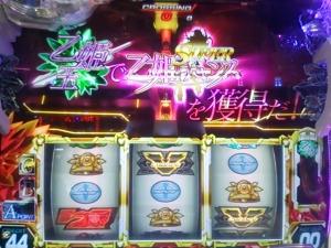 2015-09-28-05 乙姫玉ジャッジ
