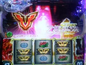 2015-09-28-05 乙姫玉ジャッジダブル揃い当たり