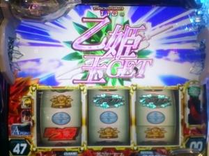 2015-09-28-06 乙姫玉2