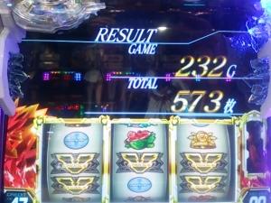 2015-09-28-08 乙姫玉ジャッジシングルスカ