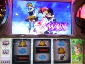 2015-10-02-01 7G円環当たり