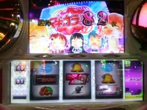 2015-10-02-01 7G円環当たりART