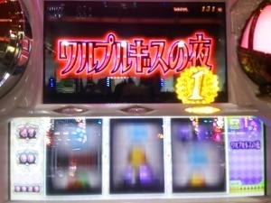 2015-10-02-02 赤プル