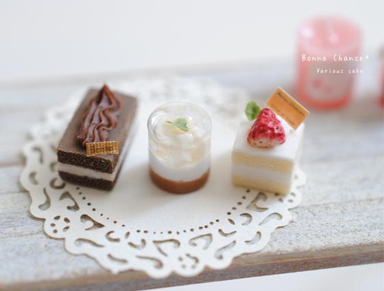 Various cake