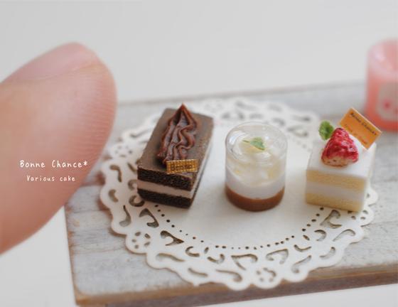 Various cake1