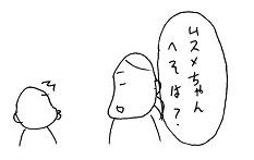 20150824-4.jpg