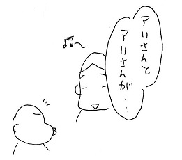 20150826-3.jpg