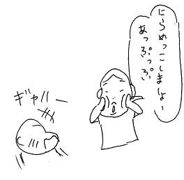 20150828-5.jpg