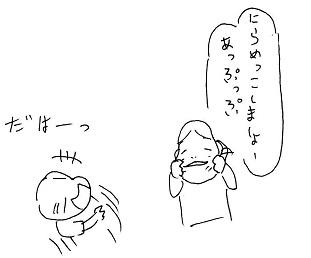 20150828-6.jpg