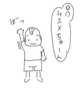 20150903-1.jpg