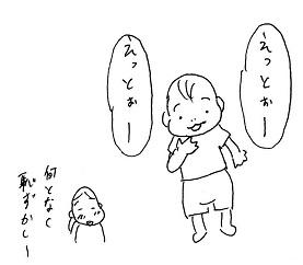 20150903-4.jpg