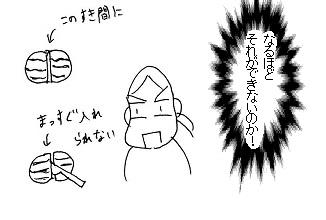 20150907-7.jpg