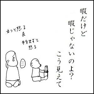 20151014-01.jpg