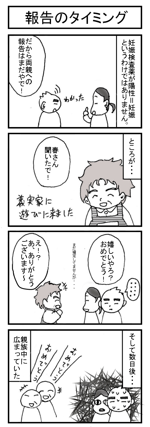 n-02.jpg