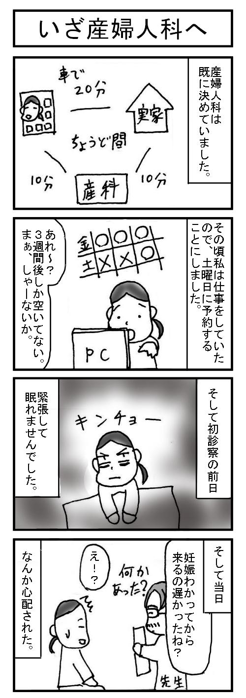 n-03.jpg
