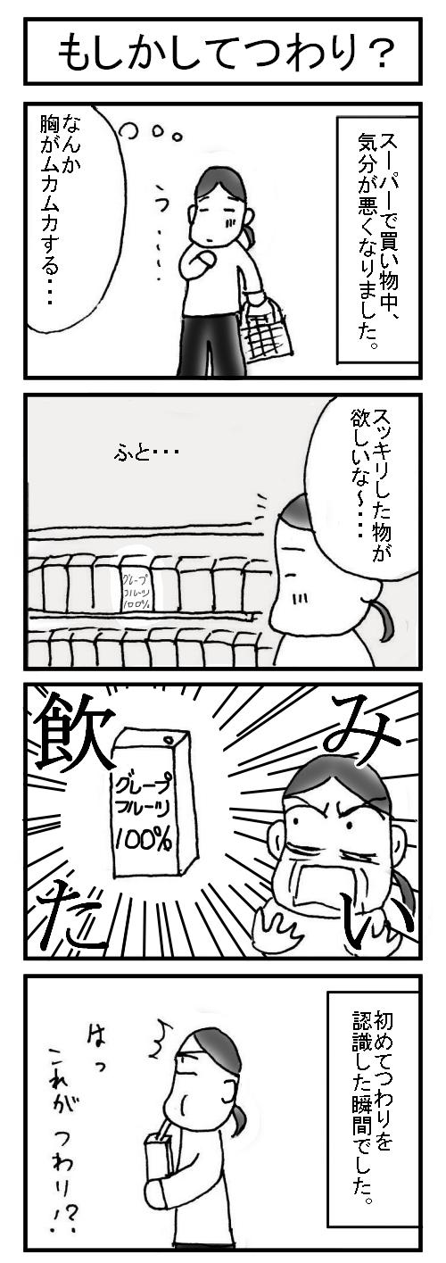 n-05.jpg