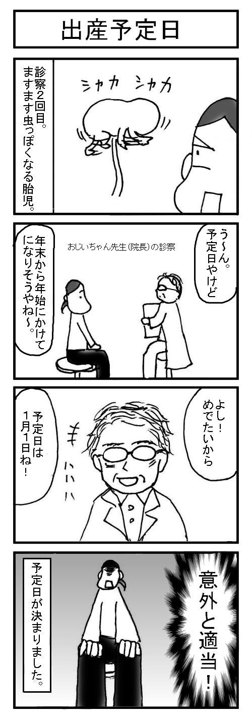 n-06.jpg