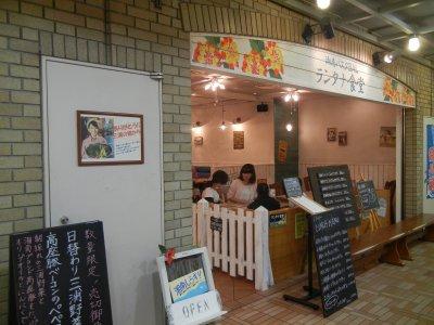 ランタナ食堂・店頭5月開店