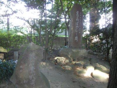 葛西ばやしの碑