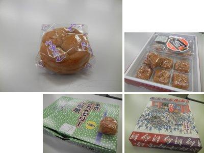 スカイツリー土産・人形焼