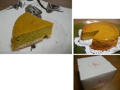 手作りかぼちゃタルト