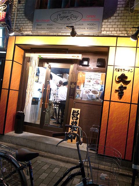 150709大幸栄本店-外観