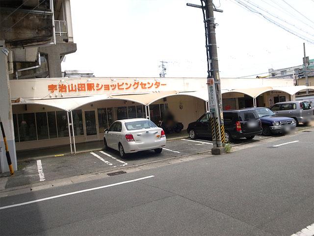 150712宇治山田駅ショッピングセンター1