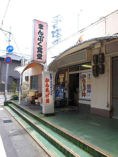 150712宇治山田駅ショッピングセンター4