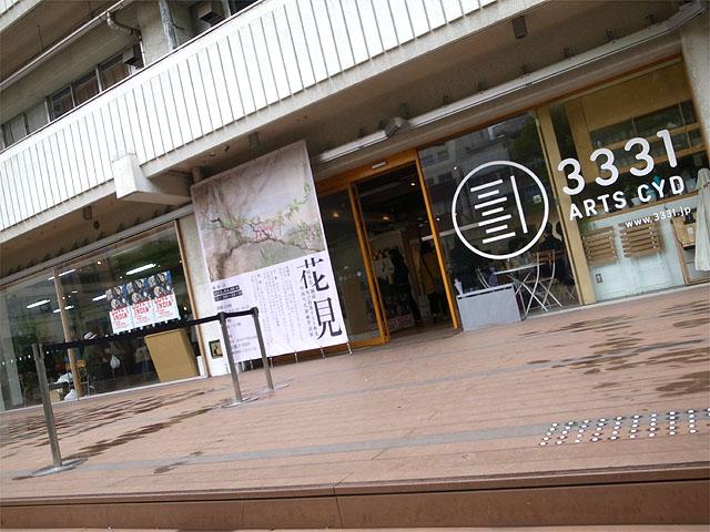 150419LOVEINDIA2015-会場入口