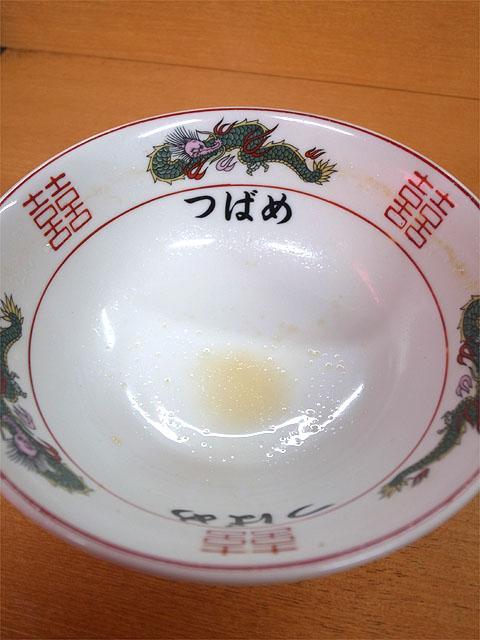 150429つばめ-中華そば・完飲