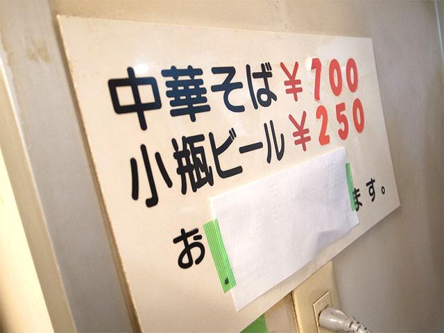 150429すずめ-メニュー
