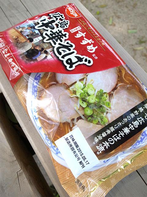 150429すずめ-チルド麺