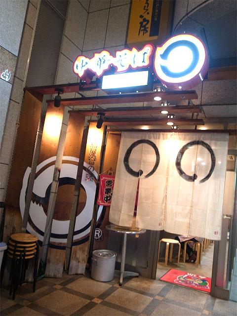 150429中華そば○ぶつだん通りの店-外観