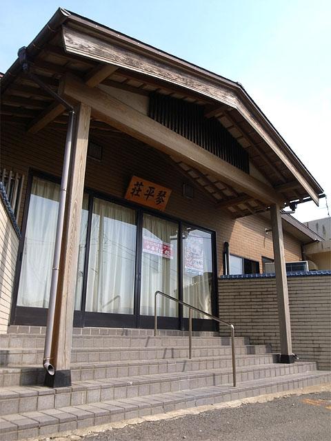 150501琴平荘-外観
